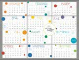 Contemporary Span-A-Year Promotional Calendar 2018