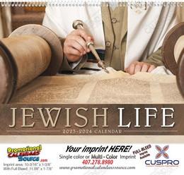 Jewish Life Promotional Calendar 2018 Spiral
