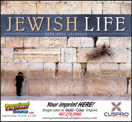 Jewish Life Promotional Calendar 2018 Stapled