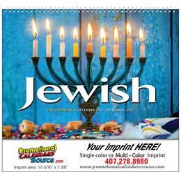 Jewish Wall Calendar 2018 - Spiral