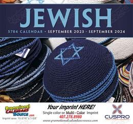 Jewish Promotional Calendar 2018 Stapled