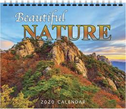 Beautiful Nature 3 Mont View Promotional Calendar 2017
