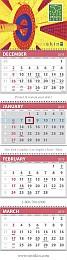 4-Month View 5 Panels Commercial Calendar w Drop Ad 13x49